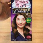 【検証】簡単にできる白髪染め泡カラーってどうなの?ブローネ泡カラー