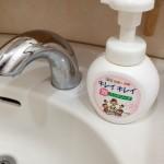 トイレの後は、手を洗う?洗わない?