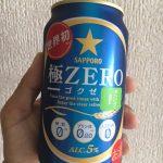 世界一安全な飲み物ビール