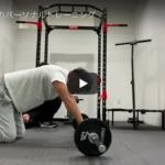 ギックリ腰を経験してトレーニングはじめました。